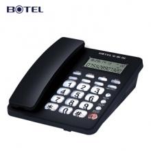 宝泰尔 T205 电话机 黑色