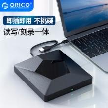 奥睿科 XD007 外置光驱刻录机 免驱安装 USB 3.0-黑色