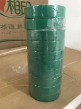 铜马 电气胶带胶带 18mm 绿色