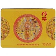 全聚德仿膳月饼红莲蓉京味山楂黑芝麻月饼6种口味组合 480g中秋月饼礼盒(铁盒)