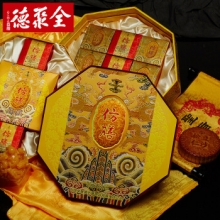 全聚德仿膳 月饼白莲蓉蛋黄月饼14块月饼大礼包 盛世中秋礼盒月饼2275g