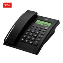 TCL HCD868(79) 电话机座机 固定电话 TSD经典版 (黑色)