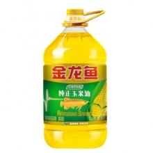 金龙鱼 食用油 非转基因 压榨 一级 纯正玉米油4L(新老包装随机发货)