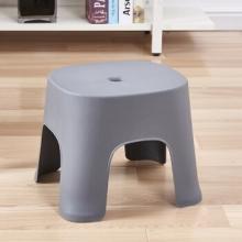 华恺之星 YK-012  加厚塑料凳子 深灰色