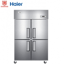 海尔(Haier) SLB-980C2D2 风循环商用厨房冰箱 立式厨房冰箱