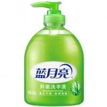 蓝月亮(Bluemoon) 清洁抑菌 滋润保湿洗手液(芦荟)500g/瓶