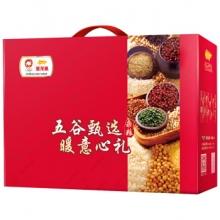 金龙鱼 五谷杂粮礼盒3.2kg 甄选礼盒 节日送礼400g*8/盒