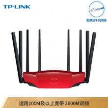 TP-LINK TL-WDR8690千兆版 双千兆无线路由器双频5G高速家用wifi穿墙漏油器 (红) AC2600M