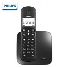 飞利浦(PHILIPS) DCTG186 数字无绳电话单机 黑色