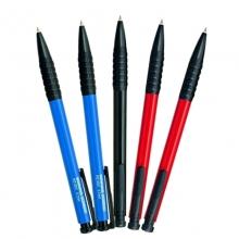 文正2001 按制圆珠笔 按动圆珠笔 0.7mm 黑色