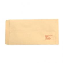 优必利 6号信封 邮局标准 牛皮纸信封 230*120mm 3304