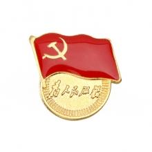 斯图 共产党员党徽 为人民服务别针款