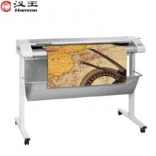 汉王(Hanvon)HanvonScan 60A大幅面扫描仪商用专业彩色工程绘图建筑图纸档案蓝图B0