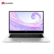 华为(HUAWEI)便携式计算机 MateBook D 14 独显 i7-10510U 16GB 512GB(皓月银)+原厂背包+原厂蓝牙鼠标(Intel 固态硬盘 独立)