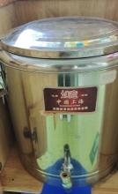 国产 不锈钢保温桶商用大容量 内胆直径29cm