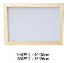 国产 造纸框 34*25cm