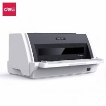 得力DL-630KⅡ针式打印机