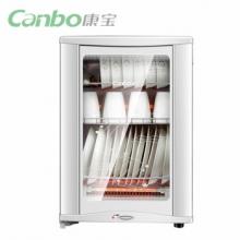 康宝(Canbo)消毒柜立式家用厨房高温消毒碗柜小型台面 商用会议室迷你型消毒柜 48L