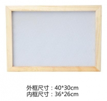 国产 造纸框 40*30cm