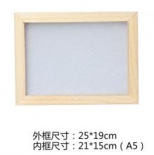 国产 造纸框 25*19cm