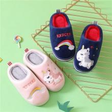 国产 儿童棉拖鞋 保暖毛拖鞋 尺码请备注