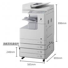 佳能 iR 2530i(黑白 A3)复印机