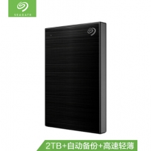希捷(Seagate) 移动硬盘 2TB USB3.0 铭 新睿品 2.5英寸 黑色 金属外壳 轻薄便携 兼容Mac PS4 STHN2000400