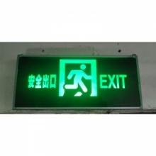 敏华 疏散指示标志灯 应急灯