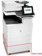 惠普 HP LaserJet Managed Flow MFP E82540z 复印机