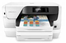惠普 HP Officejet Pro 8216 (喷墨 普通办公打印机 彩色 20-29)