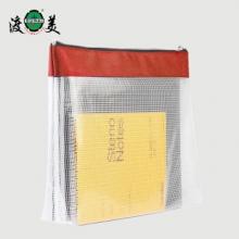 渡美 NF683 大容量透明网格拉链袋 橘色 A4 加宽加厚 350*270*55MM