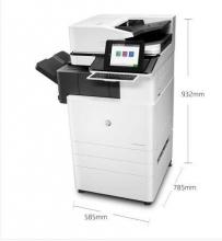 惠普 HP Color LaserJet Managed Flow MFP E87640z 复印机
