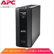 APC BR1000G-CN UPS不间断电源