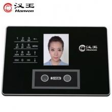 汉王(Hanvon)C330ES智能人脸考勤机 面部识别签到 刷脸上下班打卡机 快速人脸识别打卡器