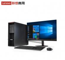 联想(Lenovo)ThinkStation P520/W-2223/32G/256G+2T/P1000 显卡/23.8英寸/图形工作站(否 Intel Intel志强 DOS)