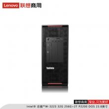 联想(lenovo)ThinkStation P720/W-3223/32G/256G+2T/P2200 显卡/23.8英寸/图形工作站(否 Intel Intel志强 DOS)