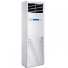 海尔 KFRd-120LW/50BBC22 柜机式空调 5匹/2级能效