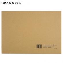 西玛(SIMAA) FM152B 会计凭证封面 横版 (带角)25个/包
