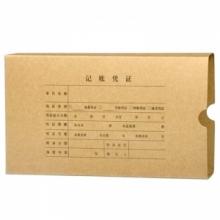 用友(UFIDA) Z010224 记账凭证盒 252*142*50mm 100个/包