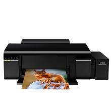 爱普生(EPSON)L805 彩色喷墨照片打印机