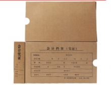 西玛 记账凭证盒25*14.5*40mm 50个/包