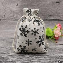 国产 文玩饰品化妆品包装袋小棉布袋 10*14CM 环保礼品包装袋 收纳袋 随机混色