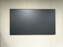锐普抗光软幕W6133SPZ短焦抗光幕,7毫米铝合金边框,93%拒绝环境光,133寸16:10抗光幕