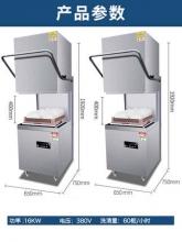 驰能 DMG-DIA 揭盖式洗碗机商用饭店食堂小型全自动刷碗机酒店餐厅用提拉式