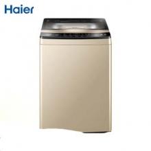 海尔(Haier)波轮洗衣机全自动 金钢芯自过滤 自动清理线屑 9KG直驱变频XQB90-BZ979U1