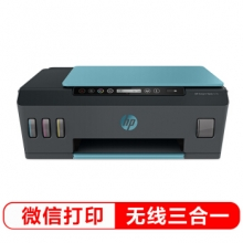 惠普(HP)516 喷墨打印机