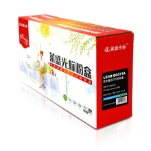 莱盛光标 LSGB-Q5951A 青色墨粉盒