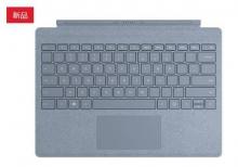 微软 Surface Pro 专业键盘盖 冰晶蓝