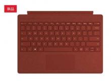 微软 Surface Pro 专业键盘盖 波比红