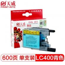 天威(PrintRite) PR-LC400C 青色墨盒 适用兄弟J430W J625dW J5910DW J825DW J6910DW J6710DW